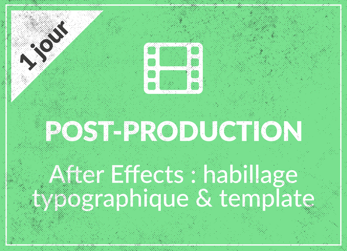 After Effects : les bases